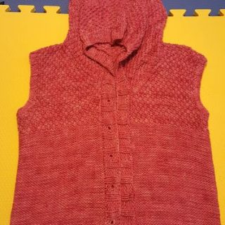 Vest Finished